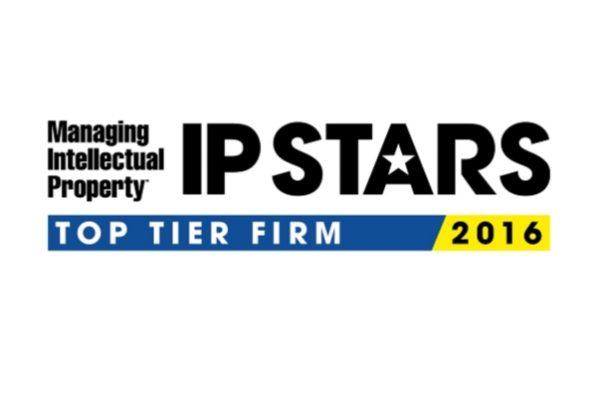 IP Stars 2016